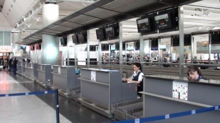 Аеропорту стамбула