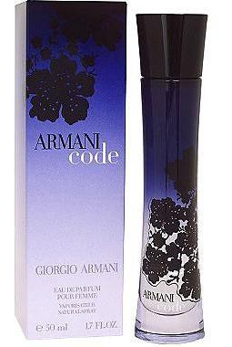 Armani code - пристрасть, притаманна навіть бізнес-леді