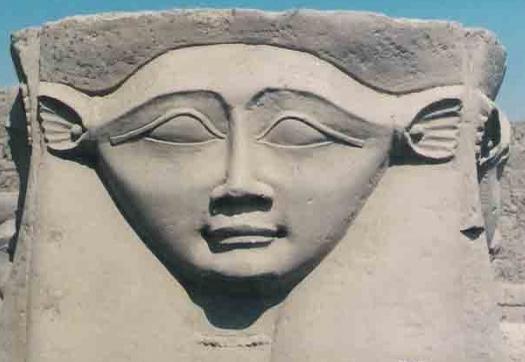 єгипетська богиня любові