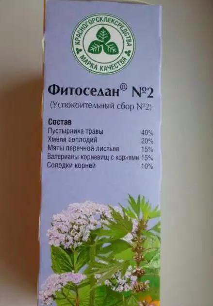 чай фітоседан 2 відгуки