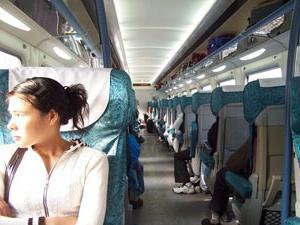 поїзди далекого прямування