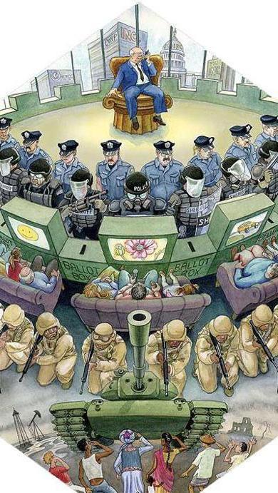 Що таке страти і їх роль в структурі суспільства