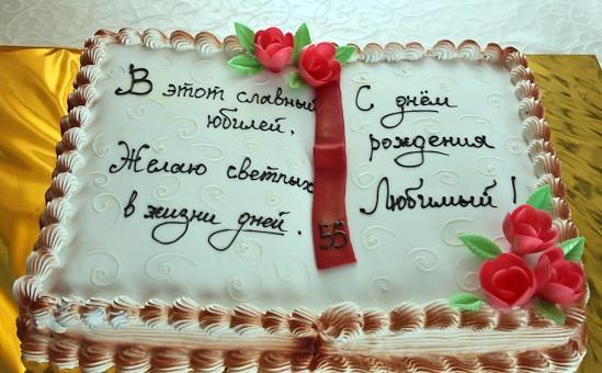 Для чого потрібні написи на тортах?