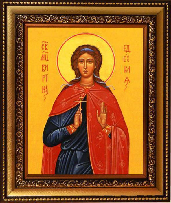 вероніка день ангела православний