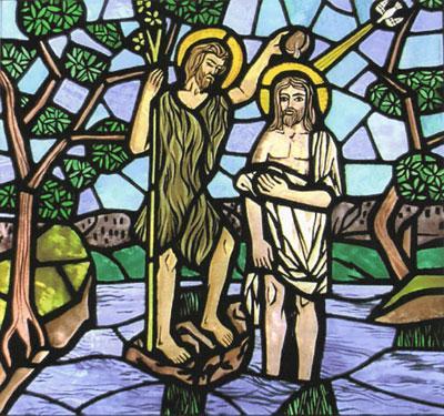 Як і навіщо святкують хрещення господнє?