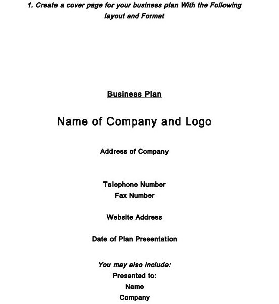 титульний лист бізнес плану приклад