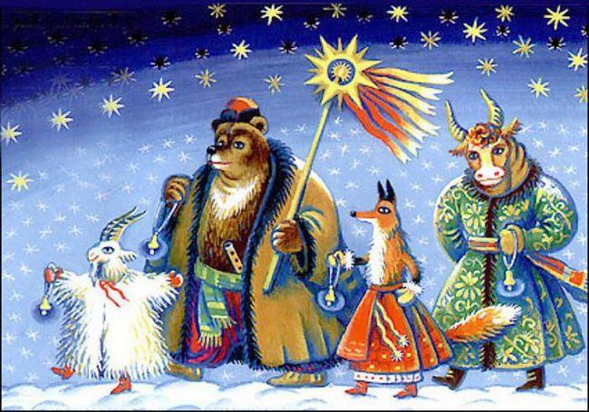 як відзначали Різдво на Русі