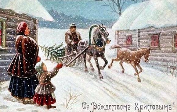 різдво христове на руси