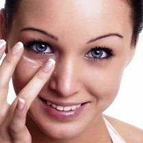 Як зняти пухлина з очей домашніми засобами?