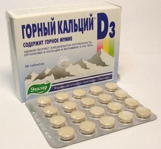 Кальцій в таблетках: на що звертати увагу при виборі?