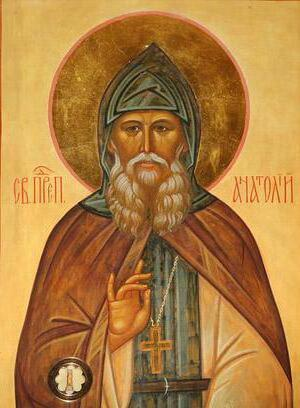 День ангела Анатолій якого числа