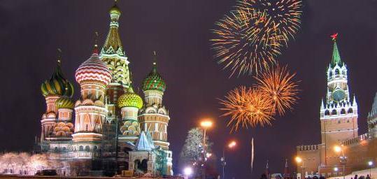 новорічні традиції росії
