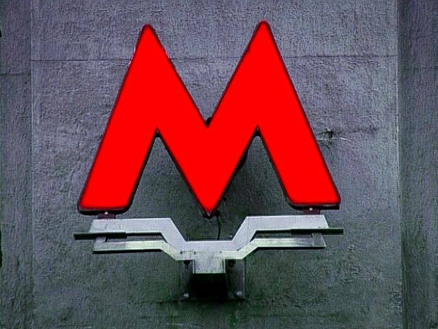 Відповідь на питання про те, у скільки в москві відкривається метро?
