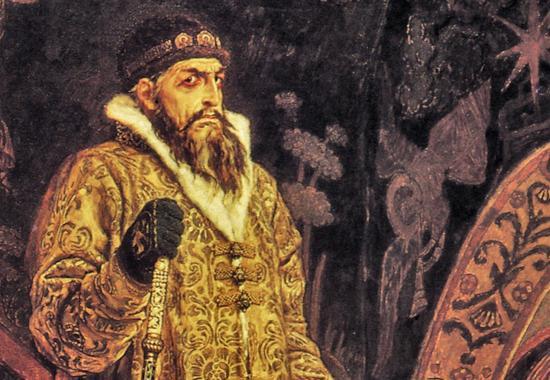 Перший цар на руси - іоанн iv на прізвисько