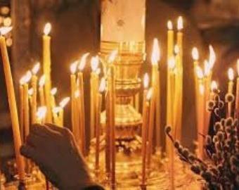 молитва на залучення покупців