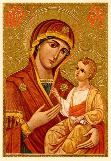 православний народ це