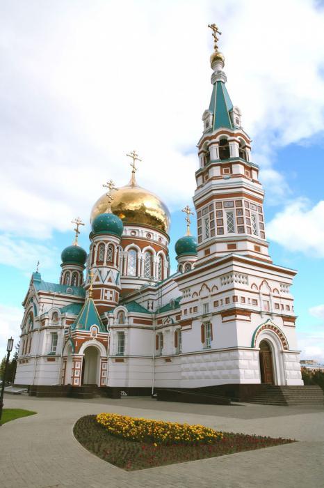 православний народ значення