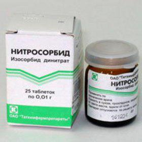 судинні препарати для мозку