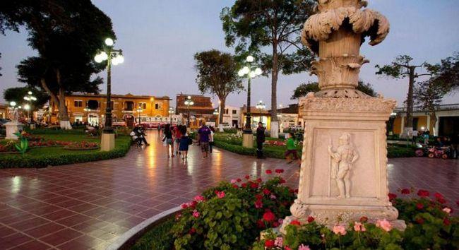 Найбільш недооцінений місто в південній америці