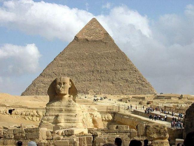 Скільки летіти до єгипту?