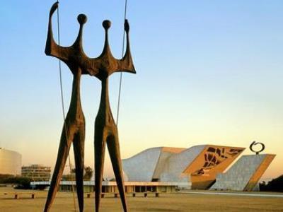 Столиця бразилии - рай на землі