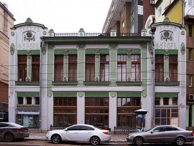 театр самарская площа