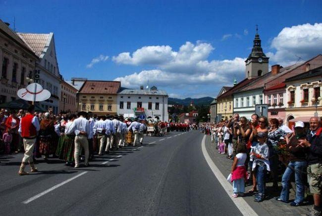 Віза в словаччину для росіян