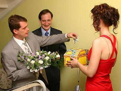 весільний викуп сценарій